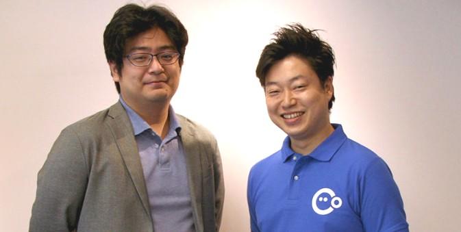 BabyTech.jpでコドモンを取り上げていただきました!