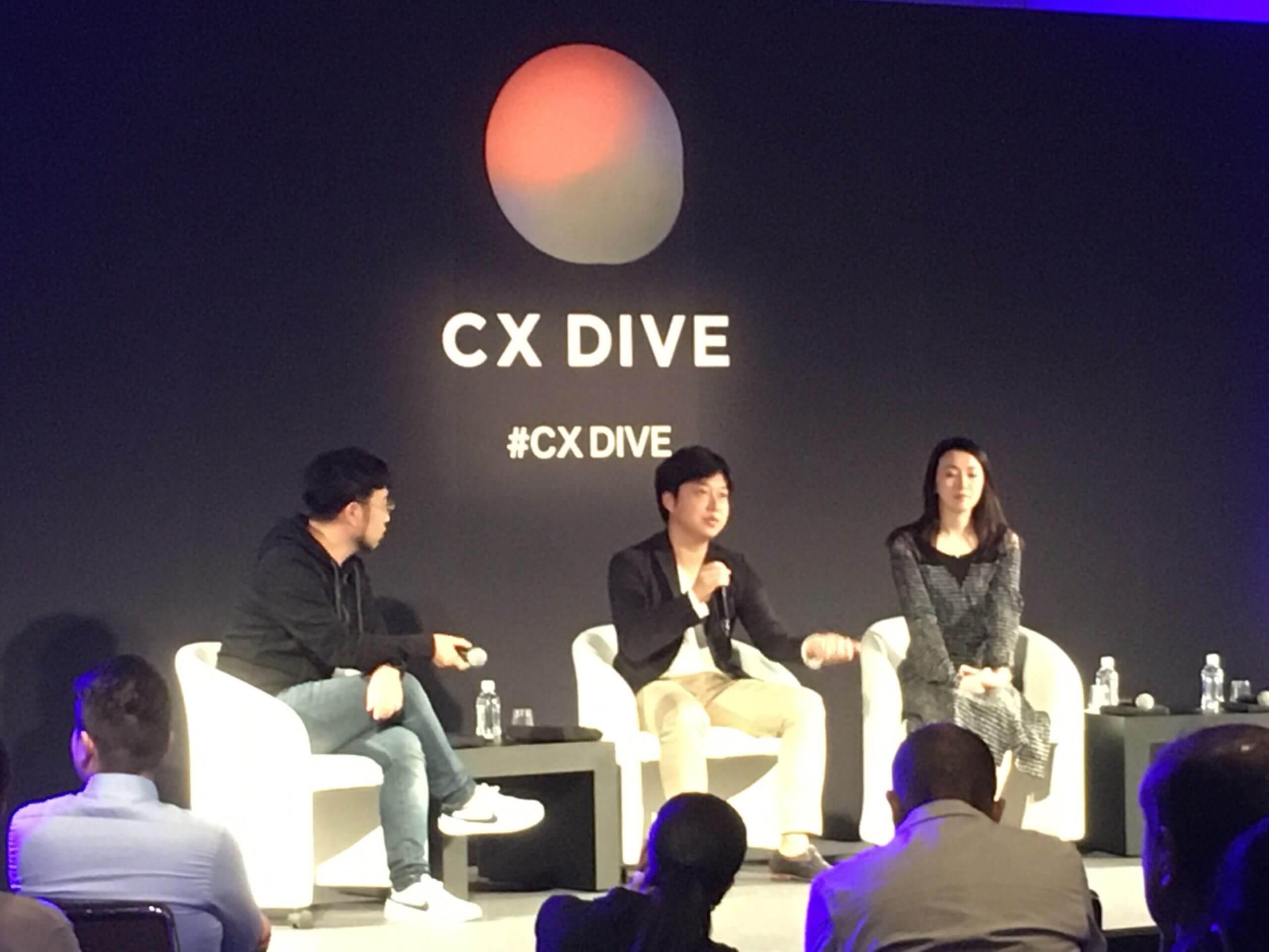 CX DIVE 2019 AKI「社会の当たり前をアップデートするCX」パネルディスカッション弊社小池が登壇させていただきました