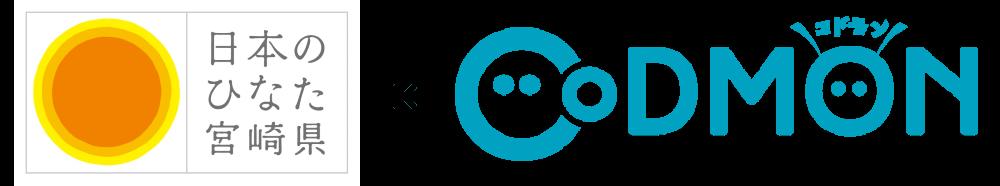 保育ICTシステム「コドモン」の新たな宮崎オフィス、宮崎県の立地企業として認定される