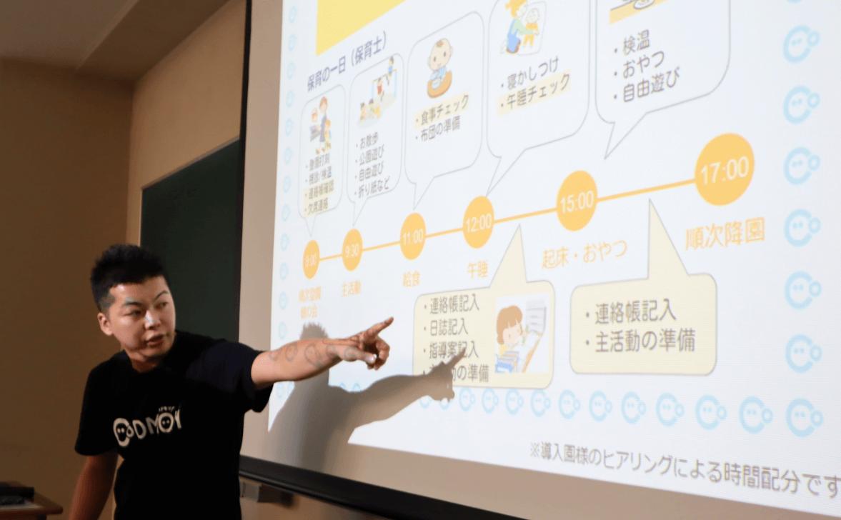 保育ICTについて、大学・専門学校で講義を行いました!
