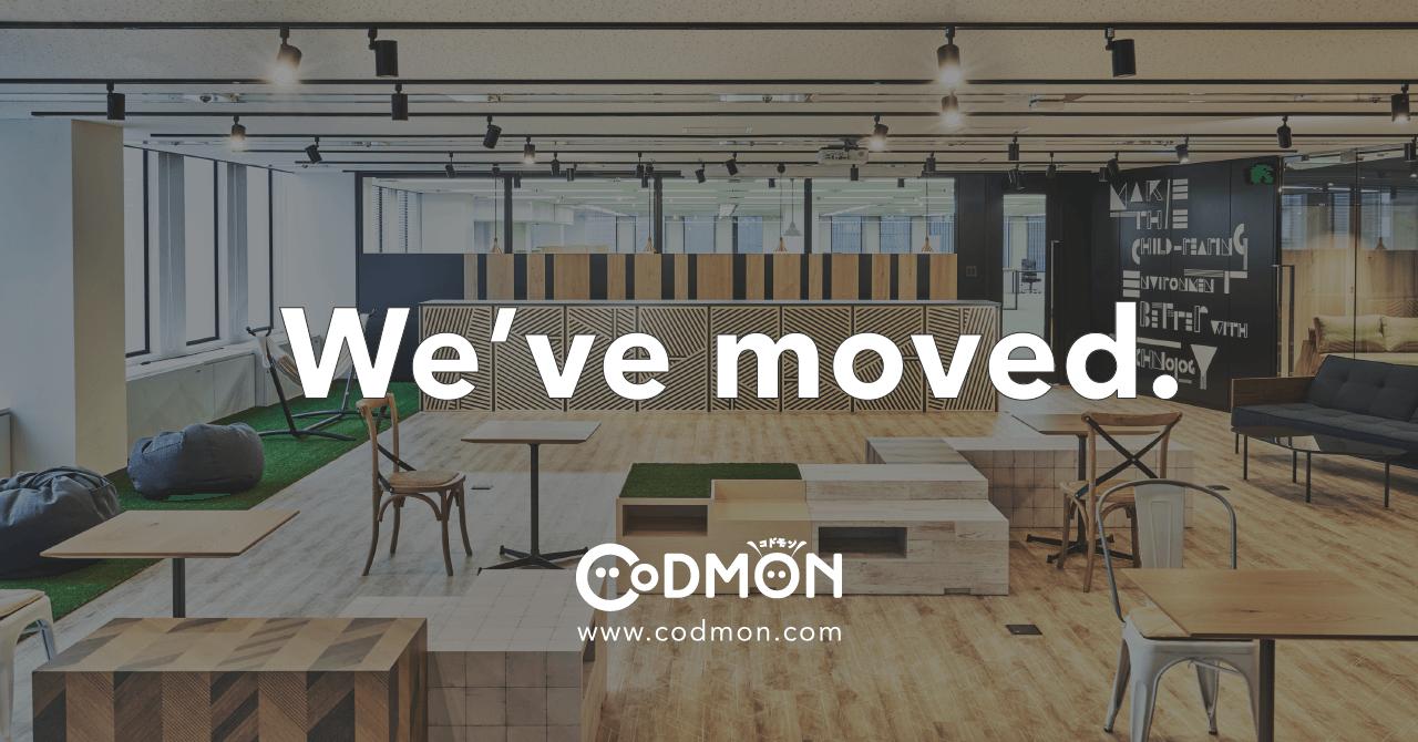 株式会社コドモン、新しい働き方を体現する新オフィスへ移転のお知らせ