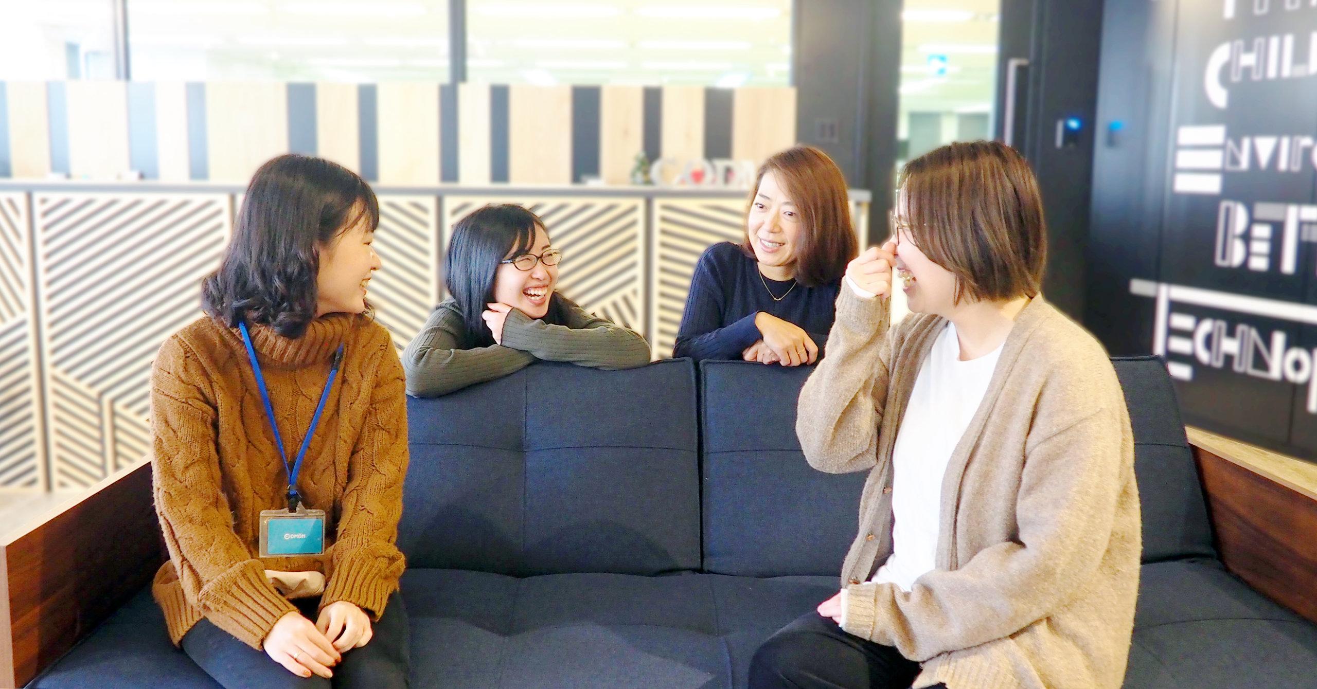 【コドモンの働き方 Vol.4】安心感の源泉は「雑談」にあり。バディ制度で変わる社内コミュニケーション