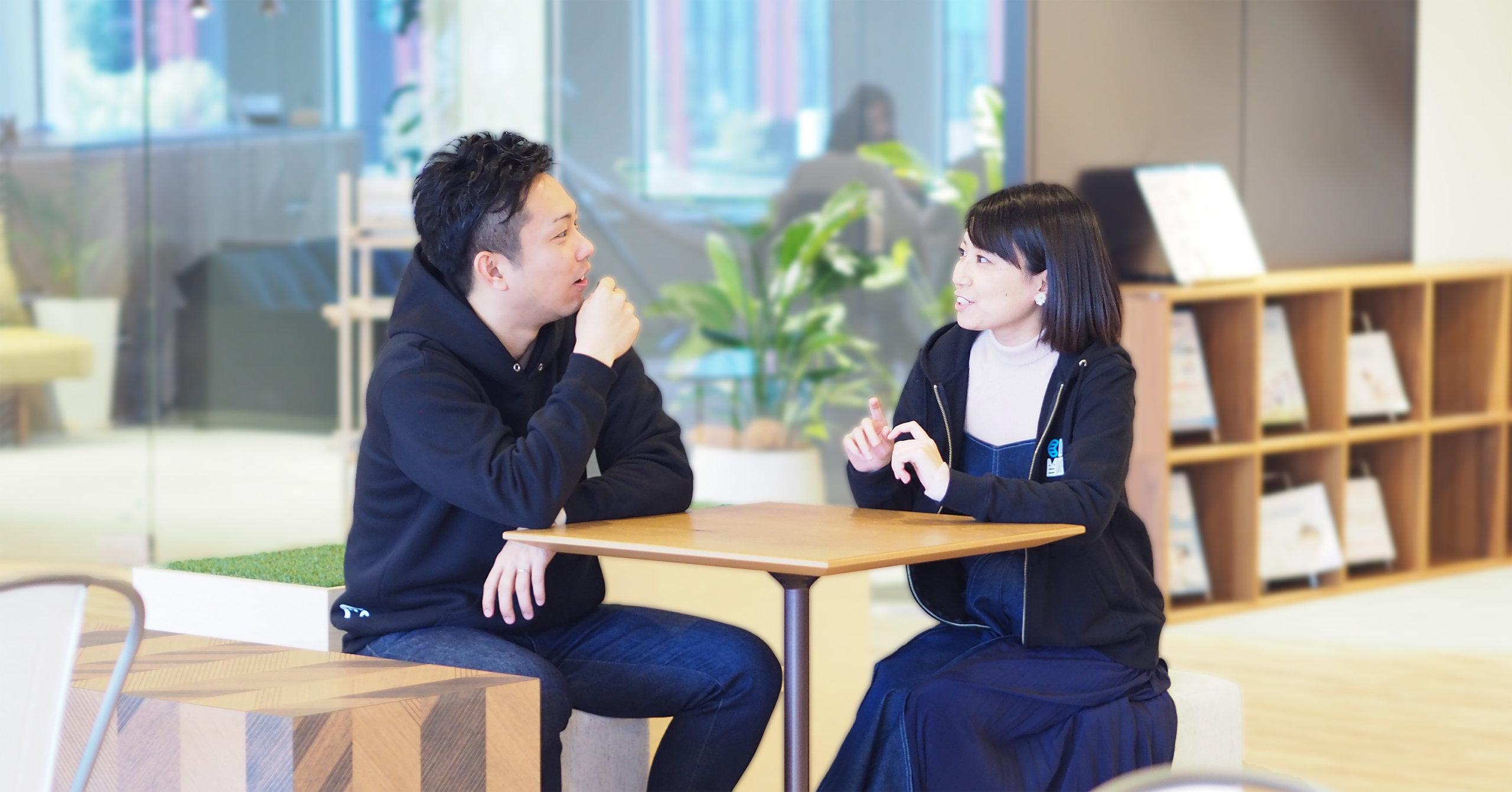 【コドモンの働き方 Vol.5】1on1でつなぐ信頼関係。対話を大事にするチームづくり